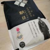 【体験記】 木村式自然栽培米ナチュラル朝日 2kgの画像(1枚目)
