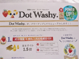 § 【RENEWAL】いちご鼻を洗おう!ガスール&アルガンオイル洗顔石鹸 §の画像(9枚目)