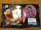 「シマダヤさんの麺類お試ししました♪」の画像(2枚目)