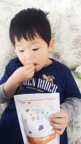 幼児期の体の基礎作り!カルシウム&乳酸菌たっぷり「こども食育グミ」の画像(6枚目)