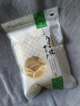 もち吉の美味しい(^^)うすやきサラダのご紹介♪の画像(1枚目)