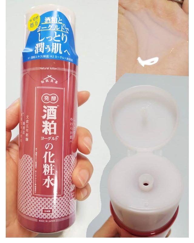 口コミ投稿:#和肌美泉 #酒粕ヨーグルト化粧水 を使ってみました🎵ワンタッチキャップのボトルで白…