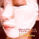 あのTBCから、週1回のファーストエイジングケア✨TBC エステティックフェイシャルマスク345yenこちらのマスクで週1エイジングケアしています‼️マス…のInstagram画像