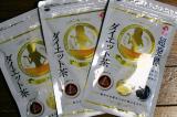 口コミ記事「飲み口スッキリ超発酵ダイエット茶」の画像