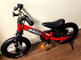 自転車デビューを考えたらD-Bike Master12 、一択な理由!の画像(1枚目)