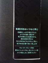 メイクオフソープ レポート1の画像(3枚目)