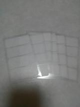 おやすみテープ 寝る前にピタッ!くちに貼るだけの画像(6枚目)