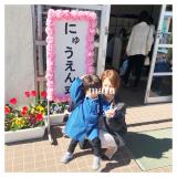 ♩入園式・ママコーデの画像(1枚目)