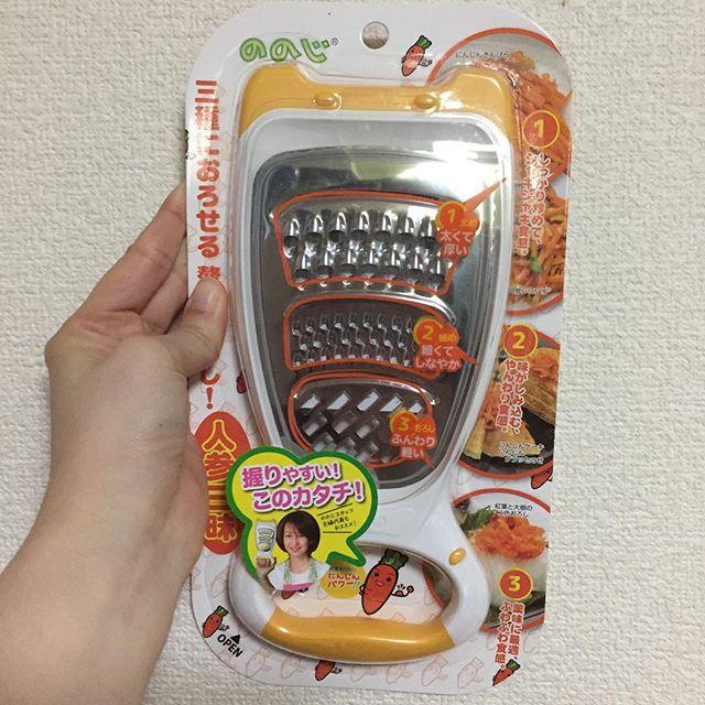 口コミ投稿:ののじ「人参三昧」を使いました!私のアレンジはパン!生パン粉を作りました!冷凍…
