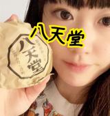 【八天堂】絶品お取寄せパンを選ぶならくりーむグラパンがオススメ!の画像(2枚目)