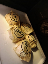 【八天堂】絶品お取寄せパンを選ぶならくりーむグラパンがオススメ!の画像(4枚目)