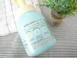 泡切れスッキリ&潤いを保つ ペリカン石鹸 BODY SOAP ③の画像(2枚目)