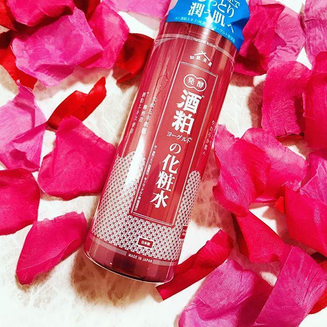 口コミ投稿:株式会社フォーエス様より「和肌美泉 酒粕ヨーグルト化粧水」を使ってみました♡…