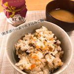 今日の夕飯は@goshoku.co.jp さんの鮭茶漬けの素をつかって炊き込みご飯にしてみました!!こちら、ソフトタイプの具材が入ってるのでそのままご飯にのせてももちろん美味しいし…のInstagram画像