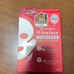 【レポ】ピュレア Vライン ひきあげマスク商品ページURLhttps://store.maruman-healthcare.com/shopdetail/000000000312/…のInstagram画像