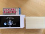 【レポ】石鹸は石鹸でも体臭のケアをしてくれる石鹸♡の画像(1枚目)