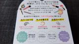 ★ペリカン石鹸 メイクオフソープ クレンジング洗顔石鹸★の画像(3枚目)