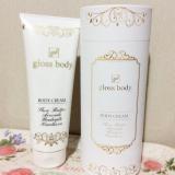 「新発想ボディクリーム♪【gloss body./グロスボディ】ボディクリーム☆」の画像(1枚目)