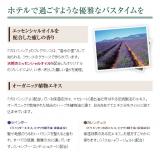 「【PROVINSCIA】バスセット」の画像(8枚目)