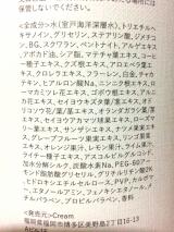 「新発想ボディクリーム♪【gloss body./グロスボディ】ボディクリーム☆」の画像(3枚目)