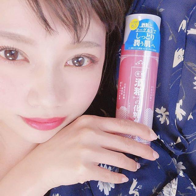 口コミ投稿:#モニター女子 ✨酒粕ヨーグルト化粧水2019年3月21日発売の新商品180mL/¥1,200(tax.…