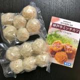 神戸牛専門店「神戸元町 辰屋」さんの絶品「神戸牛ミンチカツ」!の画像(2枚目)