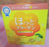 ~【モニター品】ほっとコラーゲンと生姜で体を温めて綺麗に❤️~の画像(1枚目)