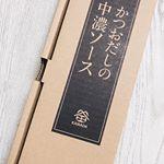 今回は、鎌田商事株式会社様の「かつおだしの中濃ソース」をお試しさせていただきました🤗 こちらの商品は、和風・洋風どちらにも合う、味付けにも使える便利なソースです💖 ソースって滅多に使わない我が…のInstagram画像