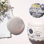 ***・@pdc_jp さんの『キュチュラ 角質トリートメントパック』をお試しさせていただきました✨・・乳酸菌の力で角質ケアする、お肌に優しいトリートメントパックです☺️…のInstagram画像