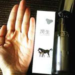 ビューケンさんの潤生ウマプラセンタ美容液を使ってみましたこれは北海道科学大学が開発した、新世代のプラセンタ美容液とのことです北海道日高町のサラブレッドからとれた馬プラセンタをつかってい…のInstagram画像