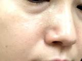 いちご鼻を洗おう🍓ペリカン石鹸のドットウォッシー その3の画像(2枚目)