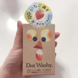 いちご鼻を洗おう🍓ペリカン石鹸のドットウォッシー その3の画像(1枚目)