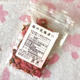 海の精さんの「桜の花塩漬け」で春色「桜ご飯」!の画像(2枚目)