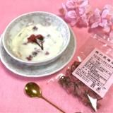 海の精さんの「桜の花塩漬け」で春色「桜ご飯」!の画像(13枚目)