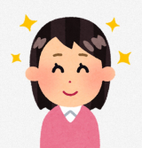 日本人で良かった♡心がざわざわした、日本人のためのコスメ。の画像(4枚目)