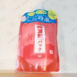 「美肌の湯♪酒粕ヨーグルト風呂体験!南青山清水湯×和肌美泉コラボ☆」の画像(15枚目)