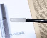 ナノテクノロジーのまつ毛美容液 ナノクリスフェア アイラッシュセラムの画像(3枚目)