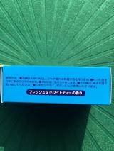 ワキ用固形石けん「魅せる~の」の画像(2枚目)