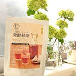 京都宇治ヤマサンの「発酵緑茶」☕ 国産100%オーガニックの発酵緑茶です。国産有機緑茶と、黒麹菌で腸活をサポートしてくれるお茶です😊✨ 我が家も、なかなか子供向けの食事メニューを作る事が多く、脂っ…のInstagram画像