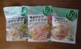 【1085】もう一品ポテトサラダ3種!の画像(1枚目)