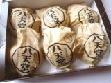 八天堂さんの甘くないパンもおいしいです♪『くりーむグラパン』の画像(2枚目)