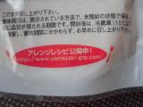 【1085】もう一品ポテトサラダ3種!の画像(9枚目)