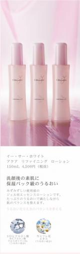 液だれせずにお肌にしっかり密着!ジェルタイプ化粧水の画像(3枚目)