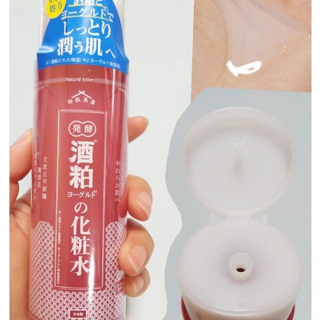 口コミ投稿:ワンタッチキャップのボトルで白濁したうっすらトロミのある化粧水です。甘さとフル…