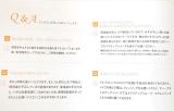 「☆これからの季節に最適☆アクポレス ポアミルクジェリー(薬用毛穴用ジェル)」の画像(8枚目)