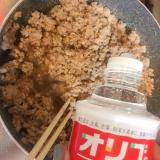 「腸内環境を整えられる和食メニューで夕飯♡」の画像(8枚目)
