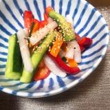 「腸内環境を整えられる和食メニューで夕飯♡」の画像(7枚目)