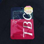 ついに最後の一枚。😊#ファーストエイジングケア #TBCコスメ #エステティックフェイシャルマスク #TBC #家では私がエステティシャン #monipla #tbcgroup_fan #フェイスマス…のInstagram画像