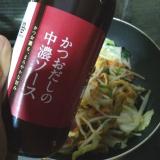 だしが効いて美味しい!「鎌田醤油 かつおだしの中濃ソース」でフーチャンプルーの画像(3枚目)