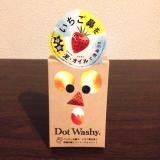 ドット・ウォッシー Dot Washy.の画像(1枚目)